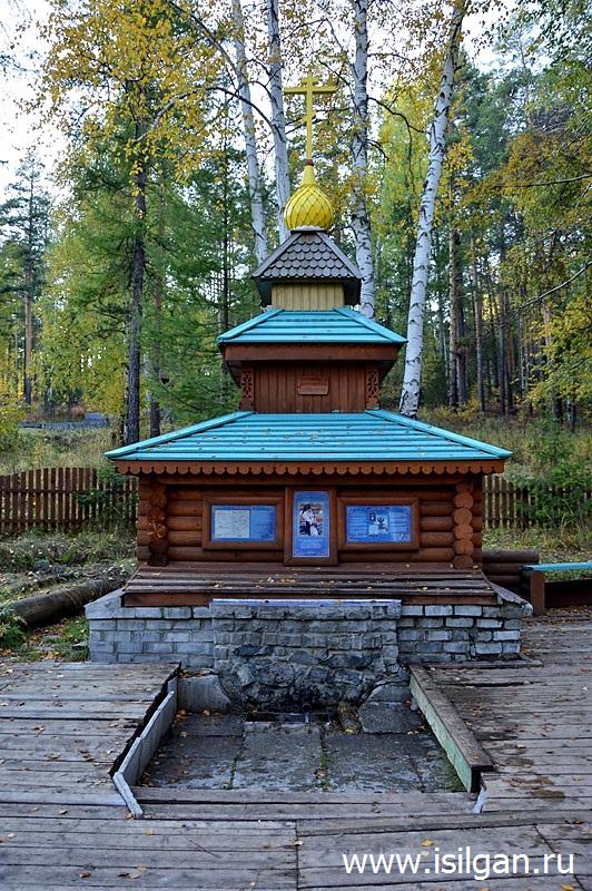 Istochnik-Serafima-Sarovskogo-Gorod-Novouralsk-Sverdlovskaja-oblast