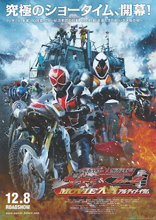 Kamen Rider × Kamen Rider Wizard & Fourze: Movie War Ultimatum MP4 Subtitle Indonesia