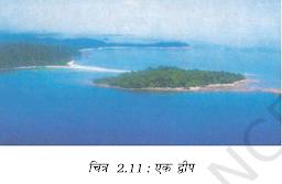द्वीप समूह