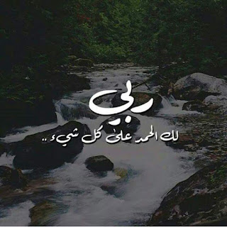صور 2019 احلى , افضل خلفيات و صور 2019