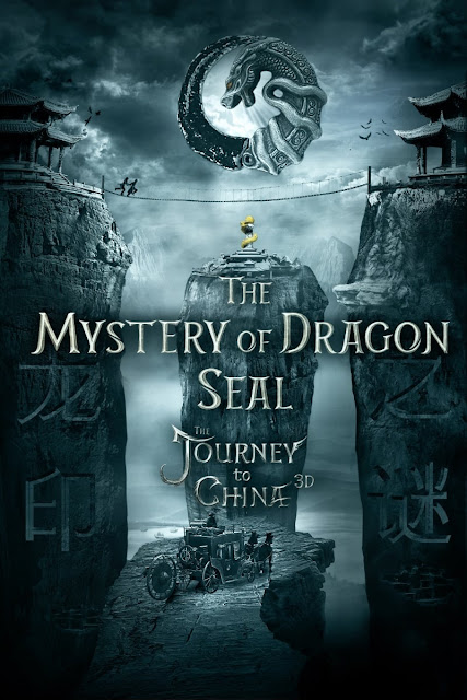 Viy 2: Journey to China (2019) ταινιες online seires xrysoi greek subs