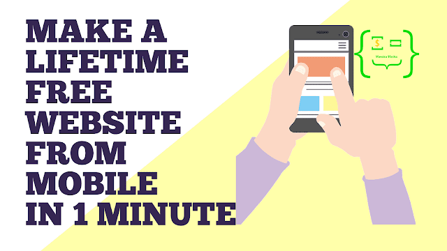 Create A Free Website From Mobile In 1 Minute