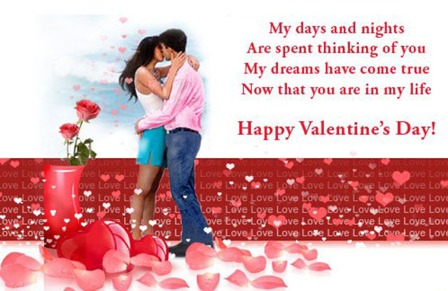 my days happy valentines day