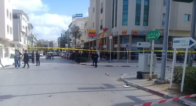بيان من السفارة الأمريكية في تونس حول انفجار وقع بالقرب منها