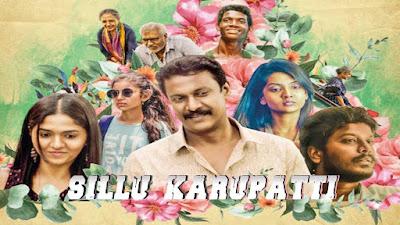 sillu-karupatti-tamil-movie-download-smartclicksc