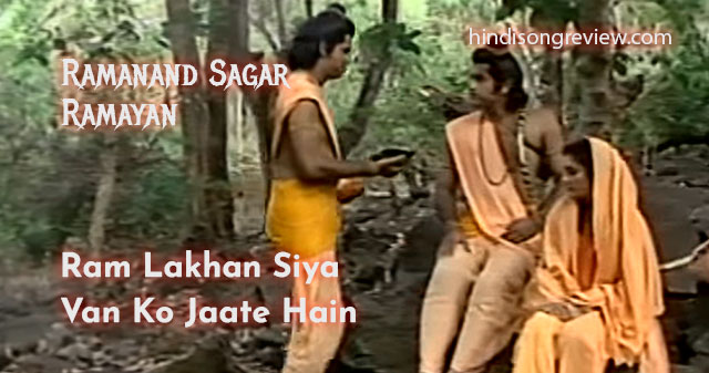 ram-lakhan-siya-van-ko-jate-hain-lyrics-hindi-sanju