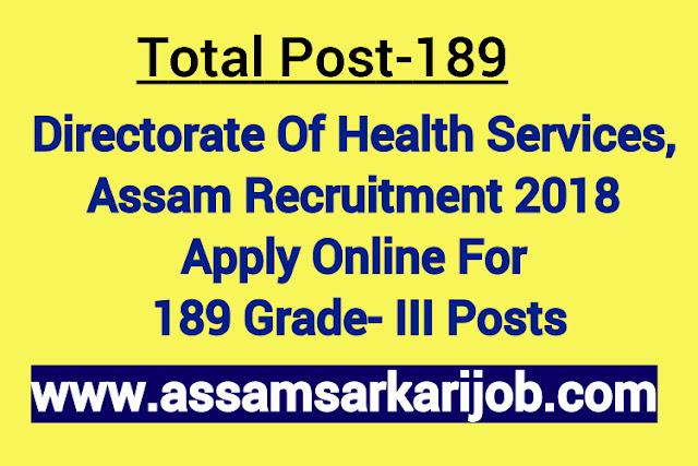 Directorate Of Health Services, Assam Recruitment 2018