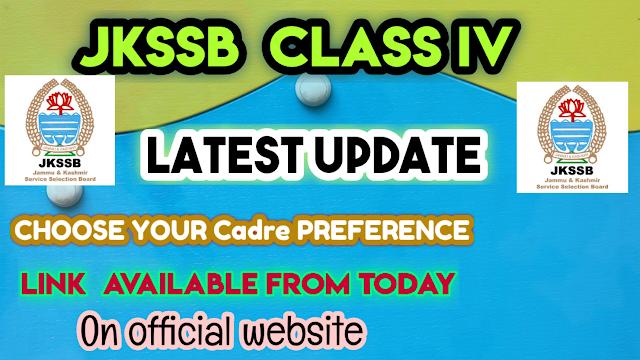 Jkssb class iv cadre preference