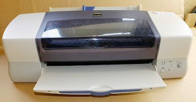 Epson Colorio PM-3300Cドライバーダウンロード