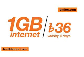 banglalink-1gb-36tk-internet-offer