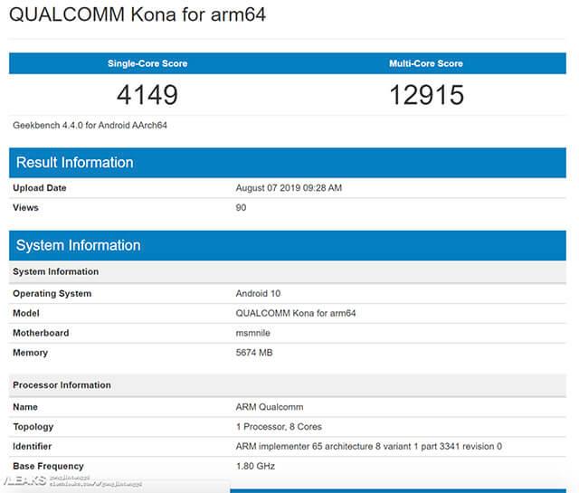 معالج Snapdragon 865 يظهر على منصة Geekbench