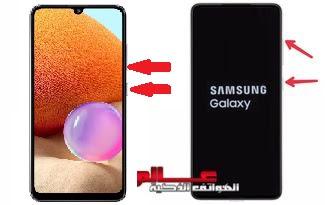 كيفية فرمتة ﻮاعادة ضبط المصنع ﺳﺎﻣﻮﺳﻨﺞ جلاكسي Samsung Galaxy A32 مقفل بكلمة مرور