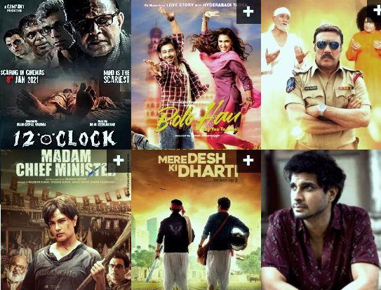 2021 मे जनवरी मे आने वाली नयी फिल्मे,  Bollywood Upcoming Movie in Jan 2021