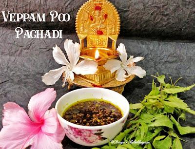 Veppam Poo Pachadi |  Neem Flower Pachadi