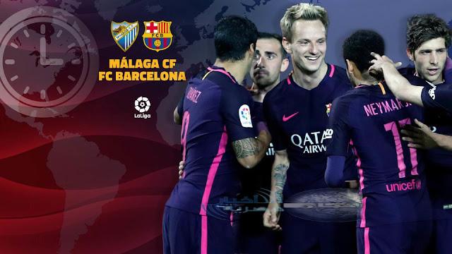 إضافة قناة مفتوحة تنقل مباراة برشلونة ومالاجا مجاناً اليوم 10/3/2018 في الدوري الإسباني