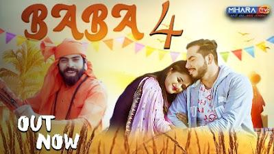 Baba 4 Lyrics - Masoom Sharma & Renuka Panwar