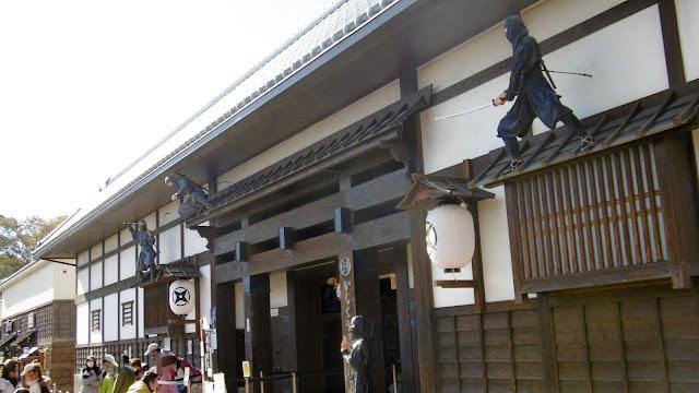 京都・東映太秦映画村 江戸の町並み からくり忍者屋敷