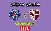 نتيجة مباراة باريس سان جيرمان وميتز اليوم بتاريخ 16-09-2020 في الدوري الفرنسي