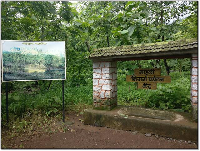 mahuli fort, tansa wildlife sanctury