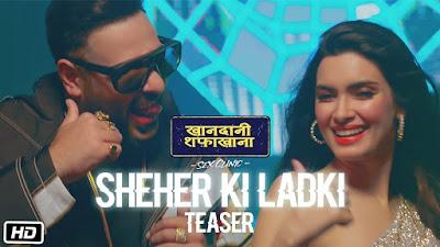 sheher-ki-ladki-song-lyrics