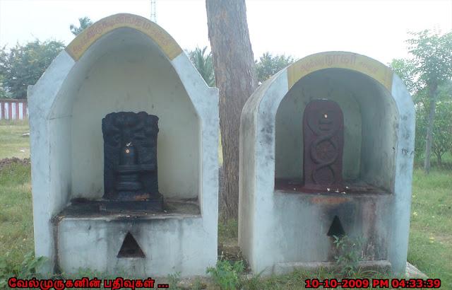 Chennai Navagraha temples