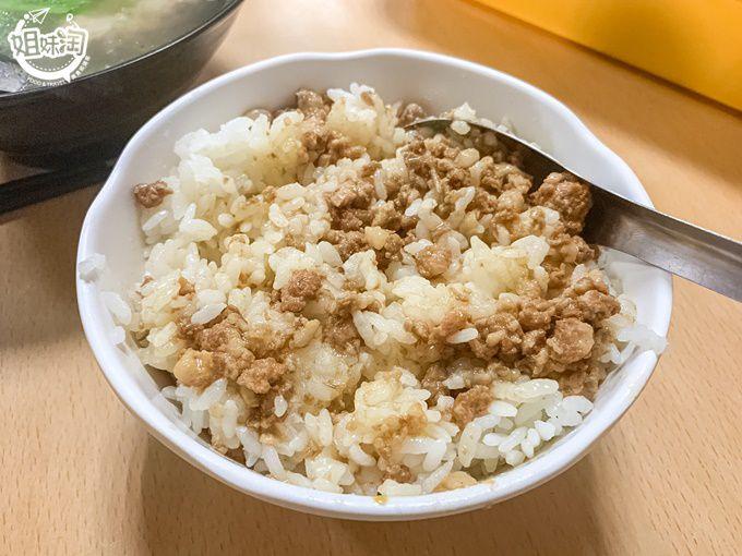 吉本肉圓-台東美食
