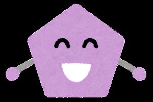 五角形のキャラクター(笑った顔)