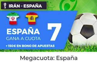 Paston Megacuota Mundial 2018: España gana Iran cuota 7