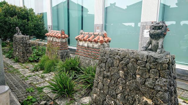 沖縄平和祈念公園 平和祈念資料館