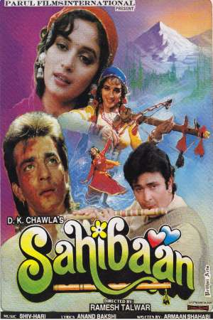 Download Sahibaan (1993) Hindi Movie 720p DVDRip 1GB
