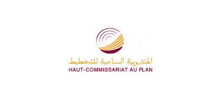 Exemple Concours de Recrutement des Administrateurs 2ème grade 2019 - Haut Commissariat au plan