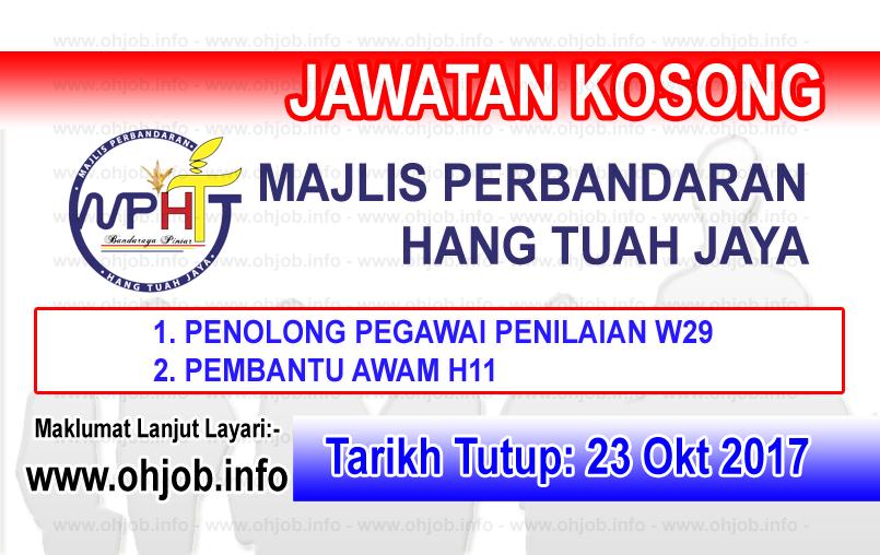 Jawatan Kerja Kosong MPHTJ - Majlis Perbandaran Hang Tuah Jaya logo www.ohjob.info oktober 2017