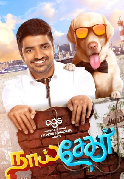 Naai Sekar 2022 Tamil Movie Star Cast and Crew - Here is the Tamil movie Naai Sekar 2022 wiki, full star cast, Release date, Song name, photo, poster, trailer.