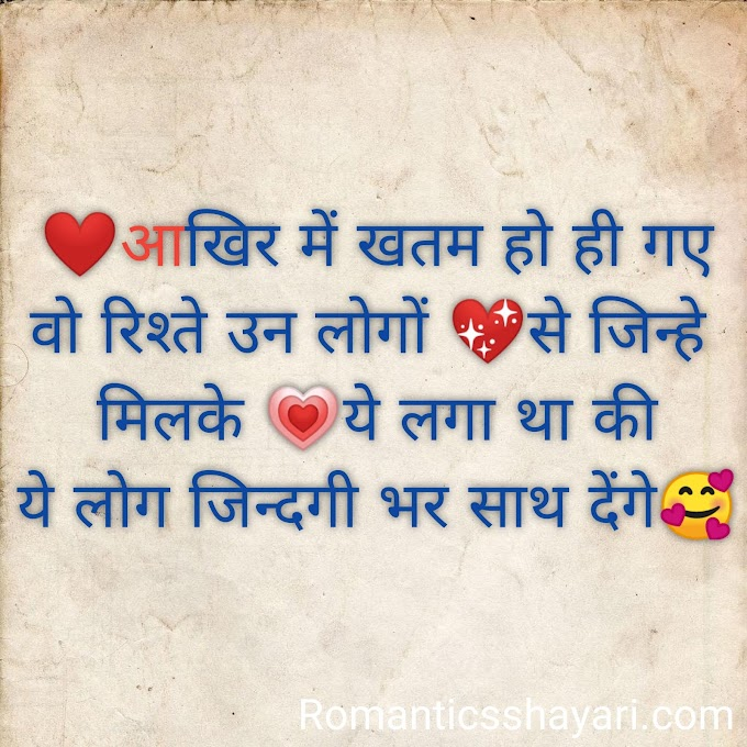 Shayari On Beauty Best 20+ collection
