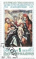 Selo A Sagrada Família com Maria Madalena
