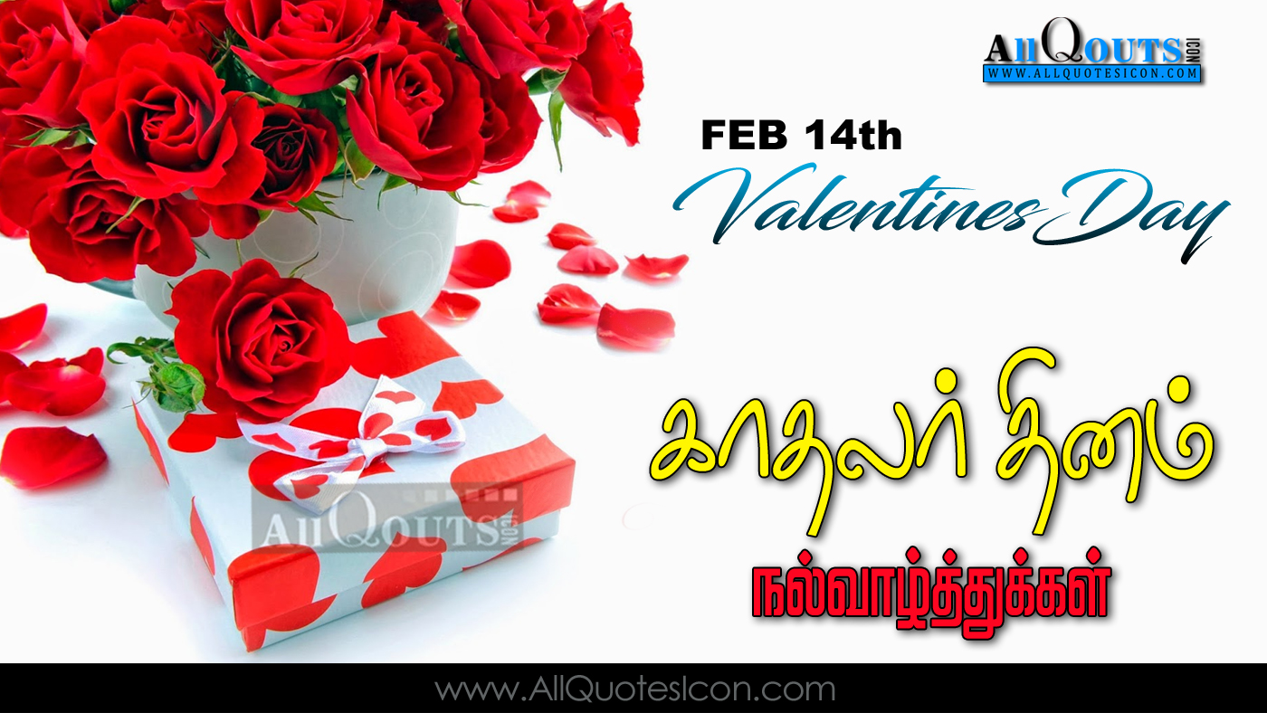 Beautiful Tamil Valentines Day Quotes Greetings Hd Wallpapers Best