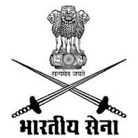 भारतीय सेना भर्ती 2021 (रक्षा नौकरियां) - अंतिम तिथि 26 अप्रैल