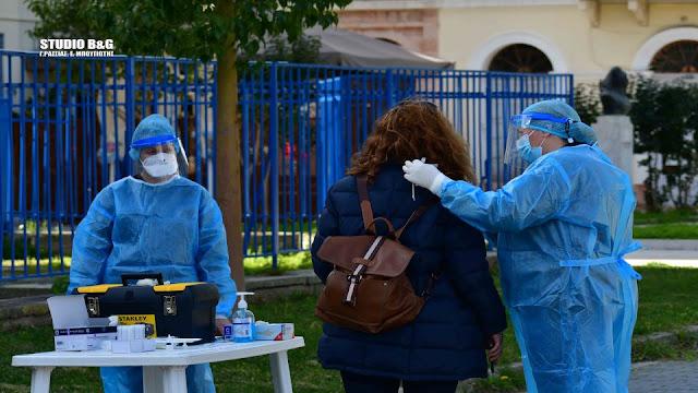 Κορωνοϊός: Τι έδειξαν τα rapid test της Τετάρτη 10/2 σε Γαλατά και Μέθανα