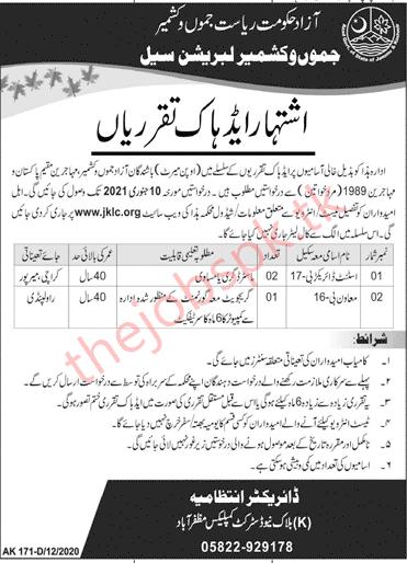 Jammu & Kashmir Liberation Cell J&KLC Jobs Latest 2021