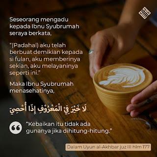 Quote Ibnu Syubrumah