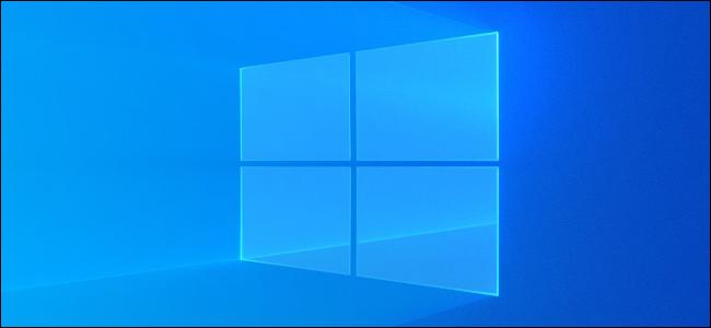 شعار خلفية سطح المكتب الخفيف لنظام التشغيل Windows 10