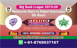 Hobart vs Star 8th Match BBL T20 Today Match Prediction Reports