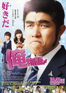 Download Film My Love Story!! (2015) HDRip Subtitle Indonesia