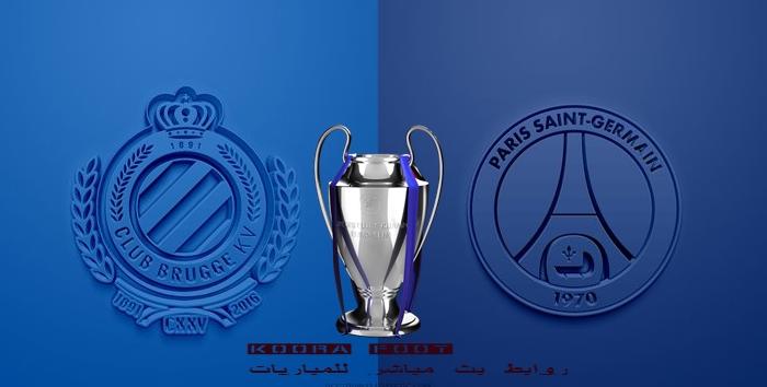 مباراة كلوب بروج ضد باريس سان جيرمان في دوري أبطال أوروبا