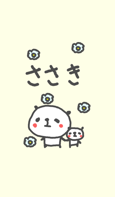 Sasaki cute panda theme!
