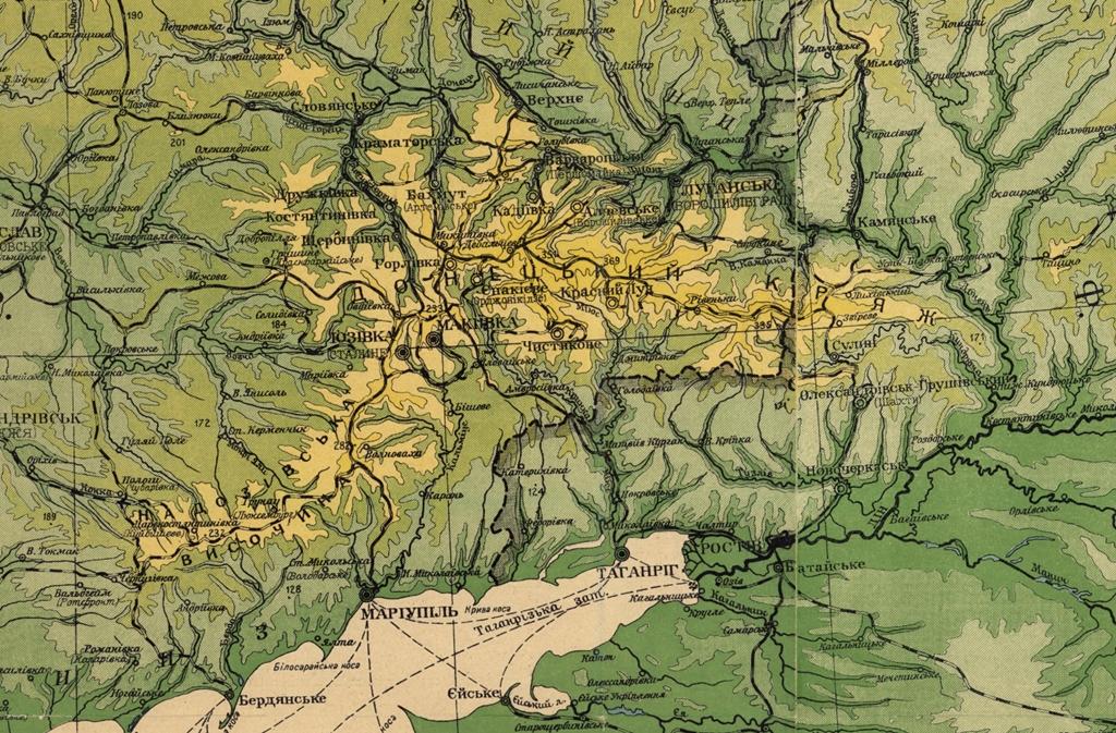 Скачать Физическая Карта Украины - фото 10