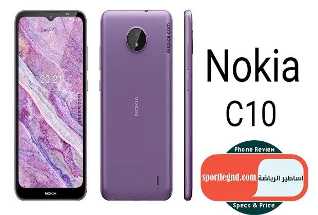 سعر و مواصفات Nokia C10