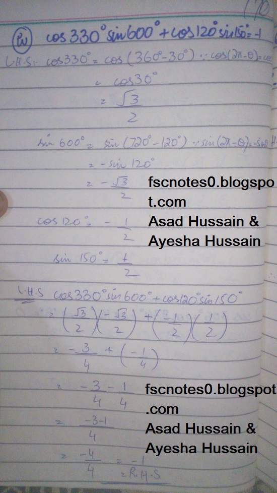 FSc ICS FA Notes Math Part 1 Chapter 10 Trigonometric Identities Exercise 10.1 Question 3 written by Asad Hussain & Ayesha Hussain 2