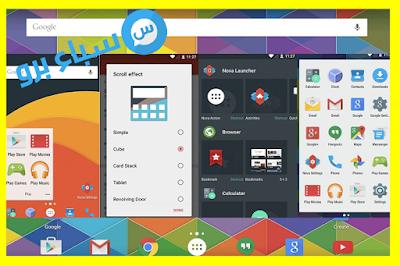 أفضل 5 خمس تطبيقات Android مجانية لعام 2021