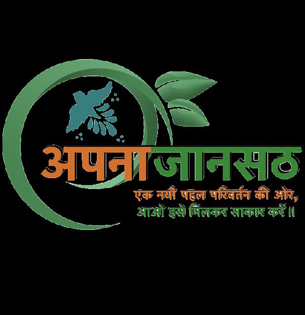 www.apnajansath.com